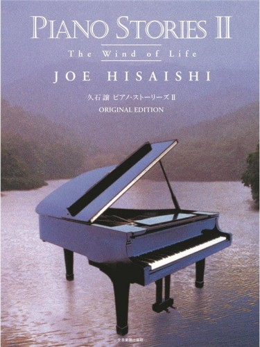 Joe Hisaishi: Piano Stories 2 - The Wind Of Life - nuty na fortepian solo