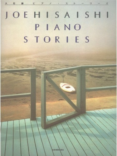 Joe Hisaishi: Piano Stories 1 - nuty na fortepian solo