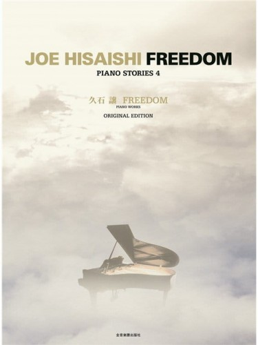 Joe Hisaishi: Piano Stories 4 - Freedom - nuty na fortepian solo